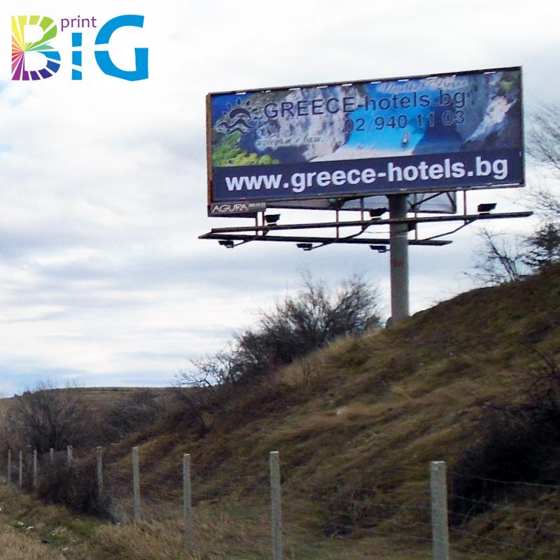 Мегаборд www.bigprint.bg