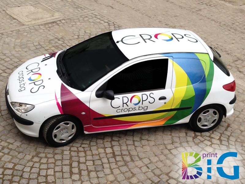 Стикери за автомобили www.bigprint.bg