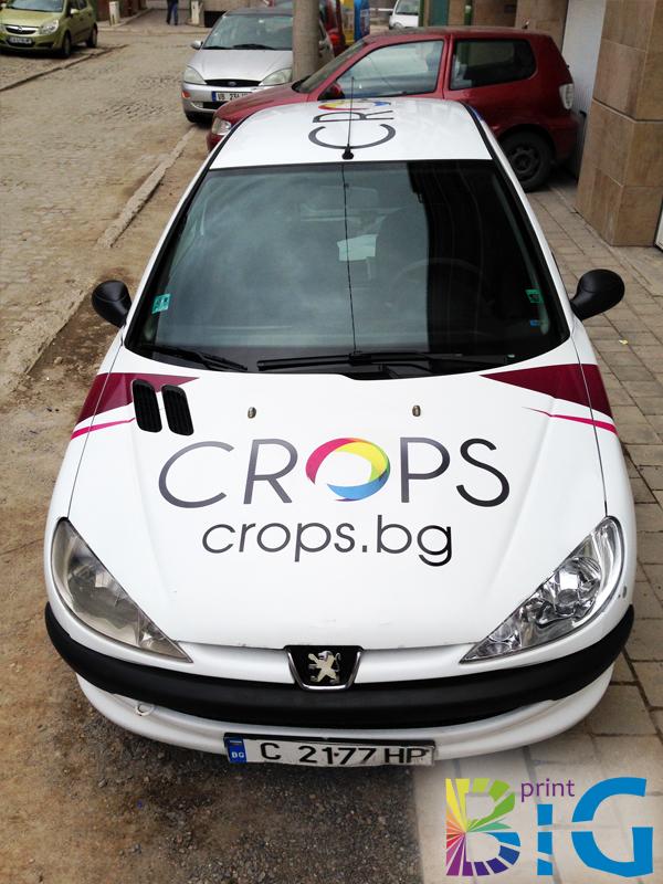 Надписи за автомобил www.bigprint.bg