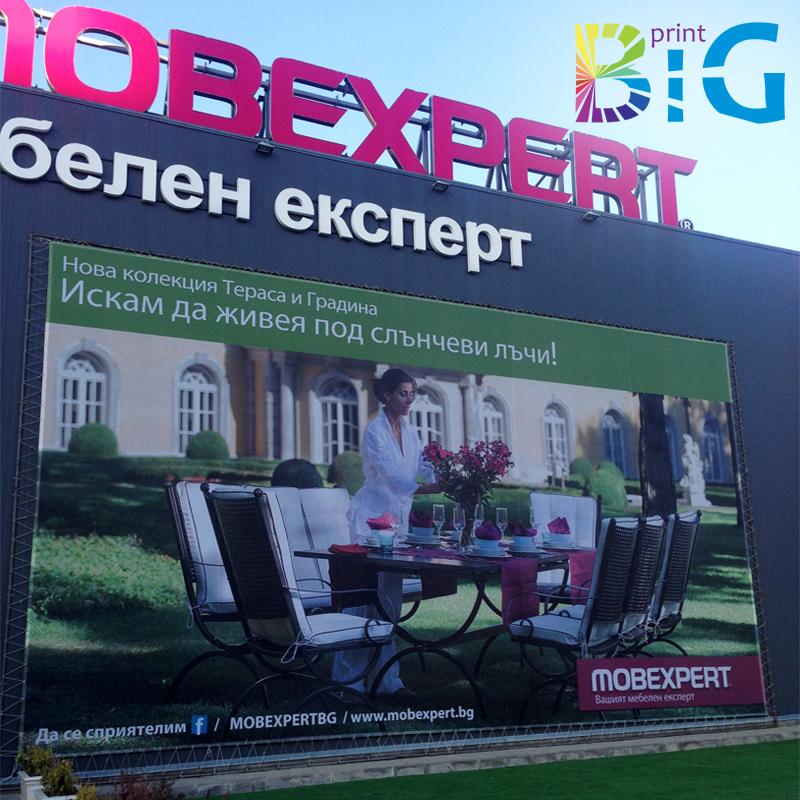 Калкани www.bigprint.bg
