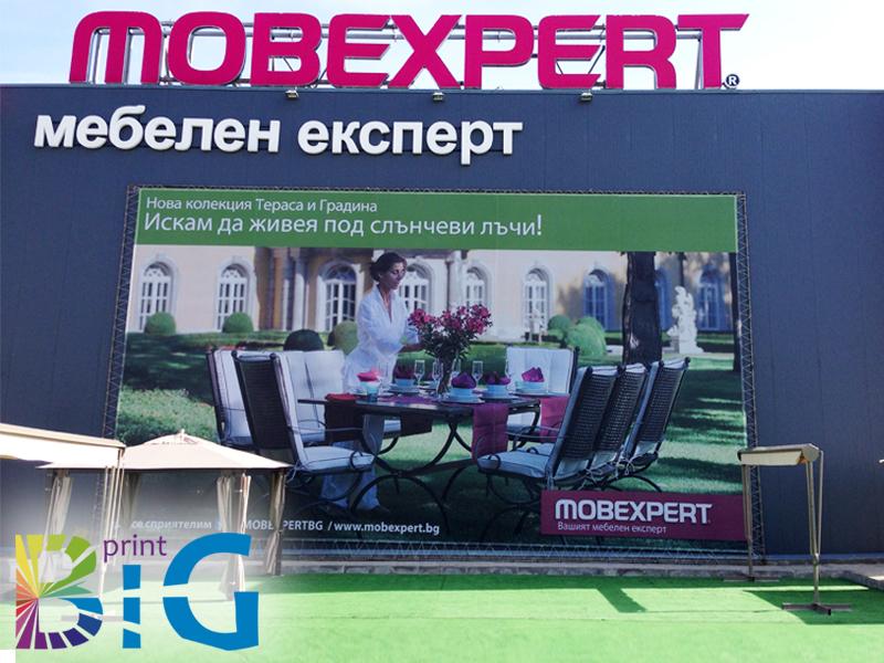 Винилова мрежа www.bigprint.bg