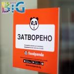 Рекламни табели http://bigprint.bg/