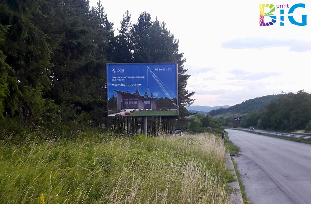 Печат на билборд, http://bigprint.bg/
