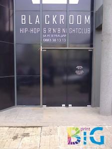 Затъмняване на стъкла и витрини http://bigprint.bg/