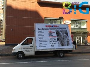 Брандиране за транспортна реклама http://bigprint.bg/