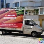 Промоция на подвижна http://bigprint.bg/ реклама