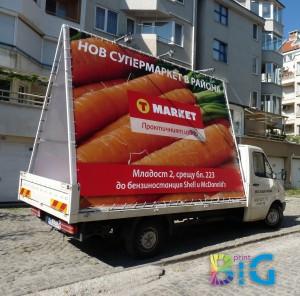 реклама върху камион