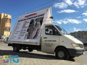 реклама върху камион http://bigprint.bg/