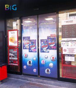 Брандиране на врати и витрини www.bigprint.bg