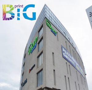 Светещи обемни букви www.bigprint.bg