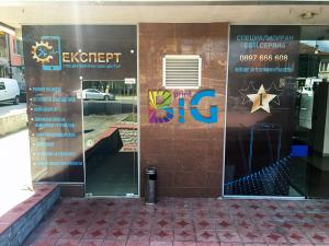 Брандиране на витрини в София