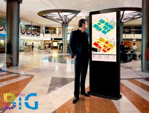 Рекламни дисплеи, http://bigprint.bg/