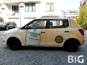 Брандиране на фирмени превозни средства, http://bigprint.bg/