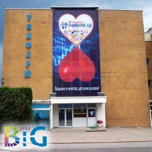 Мегаборди в София, http://bigprint.bg/
