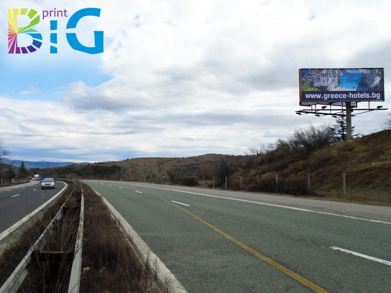 Мегабордове www.bigprint.bg