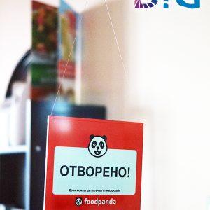 PVC табели www.bigprint.bg
