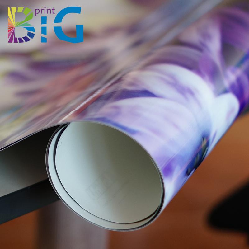 PVC фолио www.bigprint.bg