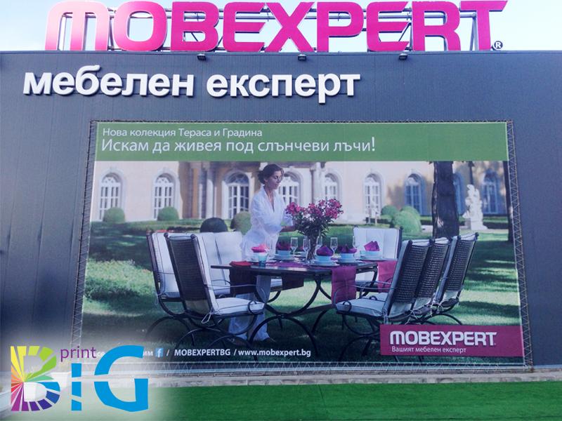 Светеща реклама www.bigprint.bg