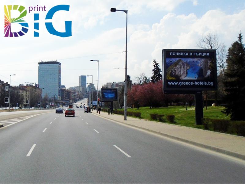 Билборд реклама www.bigprint.bg